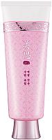 Крем для лица Missha Misa Yei Hyun ночной укрепляющий (150мл) -