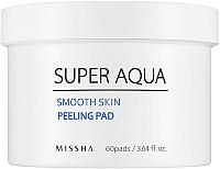 Пилинг для лица Missha Super Aqua очищающая (108г) -