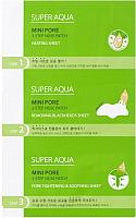 Маска для лица тканевая Missha Super Aqua Mini Pore (6.2г) -