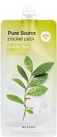 Маска для лица гелевая Missha Pure Source Pocket Pack Green Tea ночная (10мл) -