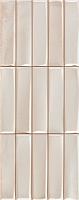 Декоративная плитка Argenta Camargue Argens Arena (200x500) -