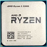 Процессор AMD Ryzen 3 2200G Box -