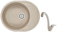 Мойка кухонная Granula GR-6301 + смеситель 40-03 (классик) -