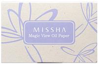 Матирующие салфетки для лица Missha Magic View Oil (100шт) -