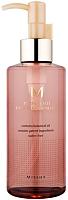 Гидрофильное масло Missha M Perfect B.B очищающее (200мл) -