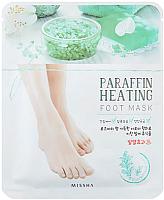Маска для ног Missha Paraffin Heating (16г) -