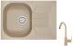 Мойка кухонная Granula GR-7002 + смеситель 35-05 (песок) -