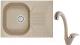 Мойка кухонная Granula GR-7002 + смеситель 40-03 (песок) -