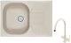 Мойка кухонная Granula GR-7002 + смеситель Spring 35-09/L (пирит) -