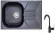 Мойка кухонная Granula GR-7002 + смеситель 35-05 (шварц) -