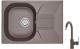 Мойка кухонная Granula GR-7002 + смеситель 35-05 (эспрессо) -