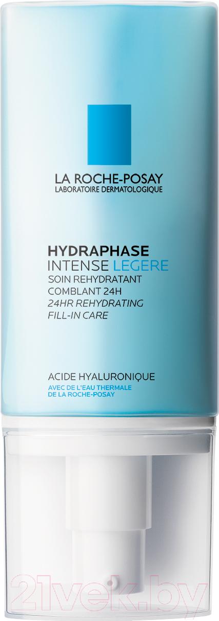 Купить Гель для лица La Roche-Posay, Hydraphase Intense Legere интенсивное увлажнение (50мл), Франция, Hydraphase (La Roche-Posay)