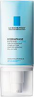 Гель для лица La Roche-Posay Hydraphase Intense Legere интенсивное увлажнение (50мл) -