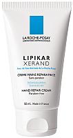 Крем для рук La Roche-Posay Lipikar Xerand (50мл) -