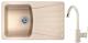 Мойка кухонная Granula GR-8001 + смеситель 35-05 (брют) -