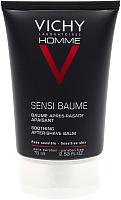 Лосьон после бритья Vichy Homme смягчающий для чувствительной кожи (75мл) -