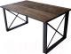 Письменный стол Timb 3001 (сосна) -