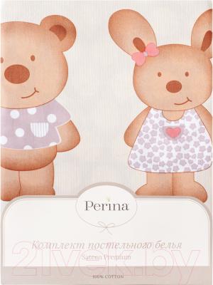 Комплект постельный в кроватку Perina Венеция В7-02.2 (лапушки бежевый)