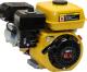 Двигатель бензиновый Skiper LT168F-1 (шпонка) -