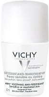 Дезодорант шариковый Vichy Deodorants для чувствительной кожи 48ч (50мл) -