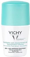 Дезодорант шариковый Vichy Deodorants против избыточного потоотделения 48ч (50мл) -
