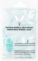 Маска для лица гелевая Vichy Purete Thermale успокаивающая (2x6мл) -