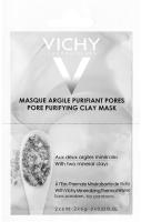 Маска для лица кремовая Vichy Purete Thermale с глиной, очищающая поры (2x6мл) -