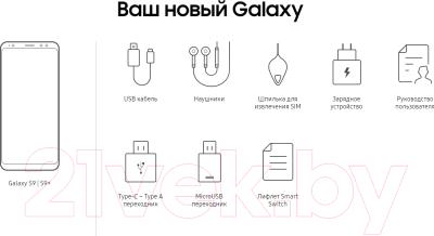 Смартфон Samsung Galaxy S9 Dual 64GB / G960F (ультрафиолет)