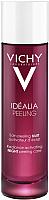 Пилинг для лица Vichy Idealia активирующий сияние кожи (100мл) -