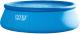 Надувной бассейн Intex Easy Set 26168NP -