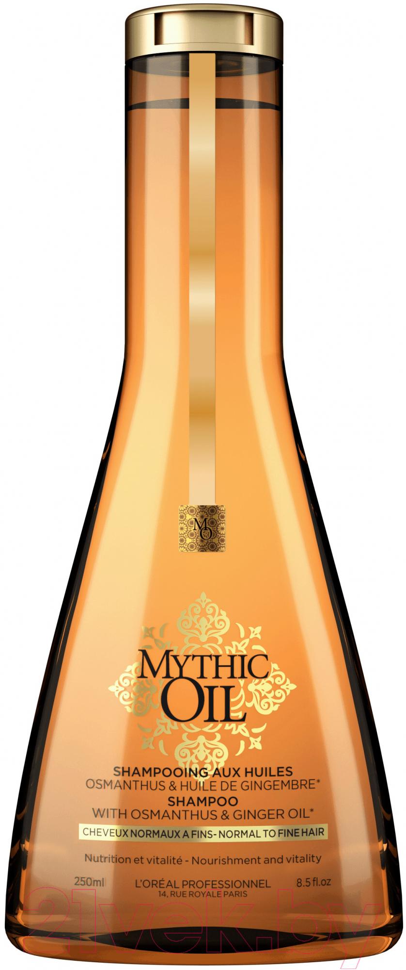 Купить Шампунь для волос L'Oreal Professionnel, Mythic Oil для нормальных волос (250мл), Испания