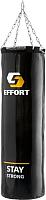 Боксерский мешок Effort Pro E256 -