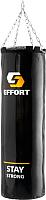 Боксерский мешок Effort Pro E253 -