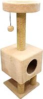 Комплекс для кошек Cat House На ножках 1.05 (сизаль бежевый) -