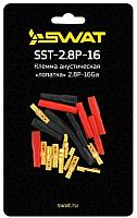 Клемма Swat SST-2.8P-16 -