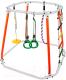 Детский спортивный комплекс Формула здоровья Калейдоскоп-U (белый/оранжевый) -