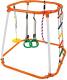 Детский спортивный комплекс Формула здоровья Калейдоскоп-U (оранжевый/белый) -