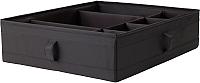 Органайзер для хранения Ikea Скубб 303.751.01 -