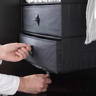 Органайзер для хранения Ikea Скубб 303.751.01