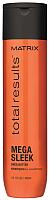 Шампунь для волос MATRIX Total Results Mega Sleek (300мл) -