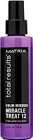 Спрей для волос MATRIX Total Results Color Obsessed Miracle Treat 12 (125мл) -
