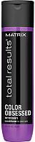 Кондиционер для волос MATRIX Total Results Color Obsessed (300мл) -