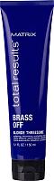 Крем для укладки волос MATRIX Total Results Color Obsessed Brass Off холодный блонд (150мл) -