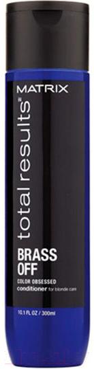 Купить Кондиционер для волос MATRIX, Total Results Color Obsessed Brass Off холодный блонд (300мл), Испания, Total Results (Matrix)