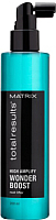 Спрей для волос MATRIX Total Results High Amplify Wonder Boost Root Lifter (250мл) -