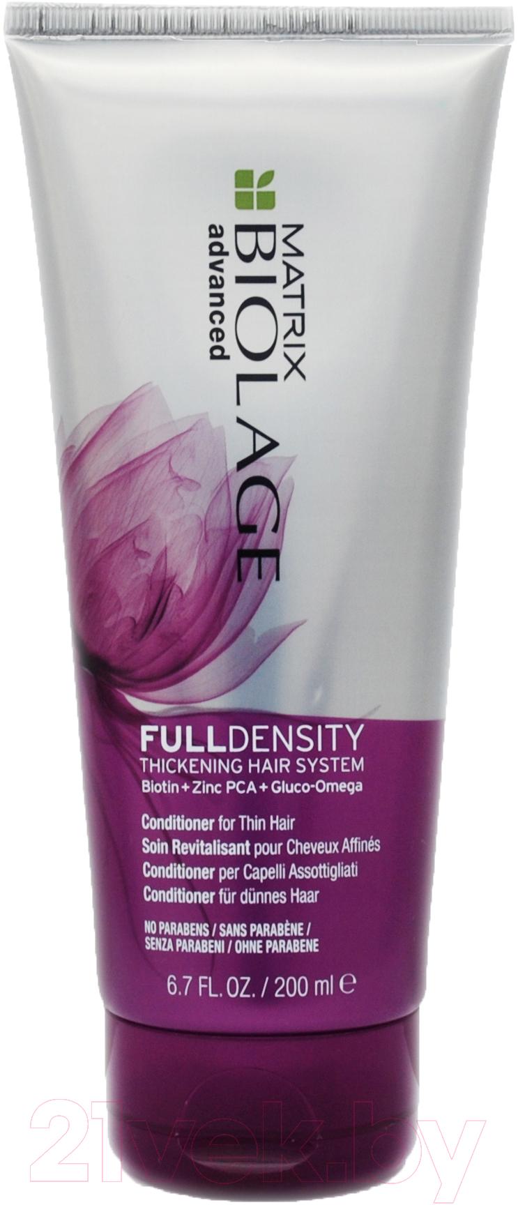 Купить Кондиционер для волос MATRIX, Biolage FullDensity (200мл), Испания, Biolage (Matrix)