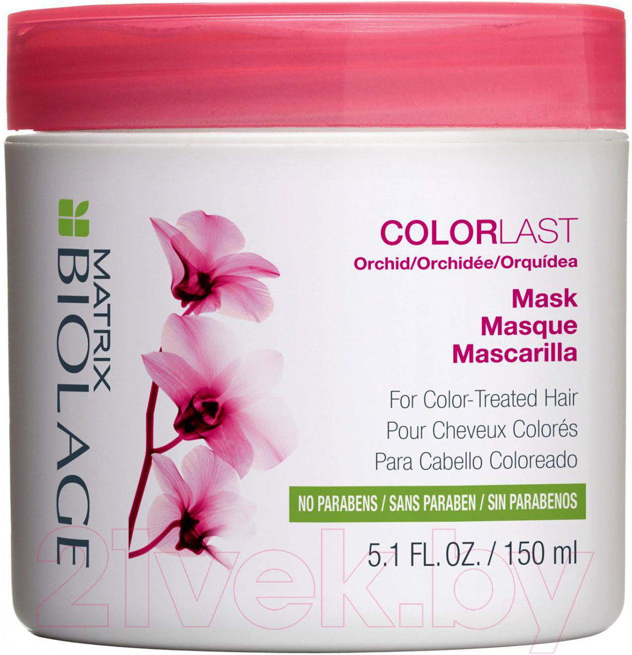 Купить Маска для волос MATRIX, Biolage Colorlast (150мл), Испания, Biolage (Matrix)