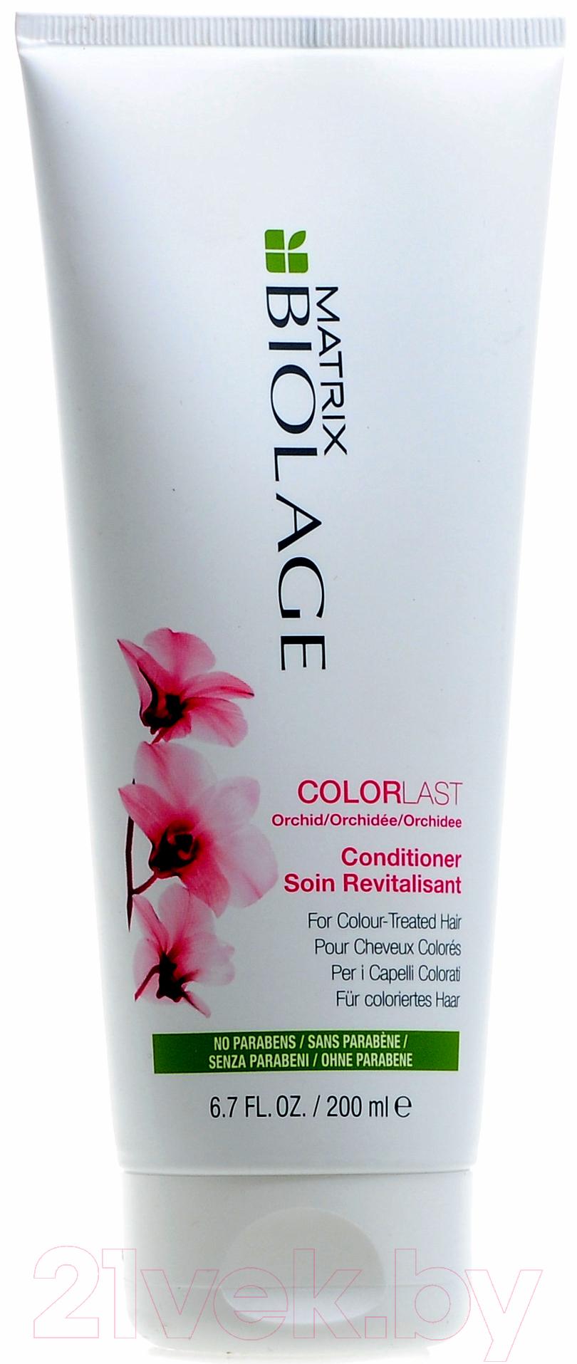 Купить Кондиционер для волос MATRIX, Biolage Colorlast (200мл), Испания, Biolage (Matrix)