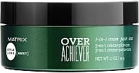 Крем для укладки волос MATRIX Style Link Over Achiever 3 в 1 (50мл) -