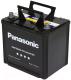 Автомобильный аккумулятор Panasonic N-85D26L-FH (70 А/ч) -